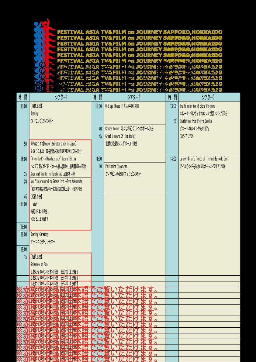 ファイル 44-1.png