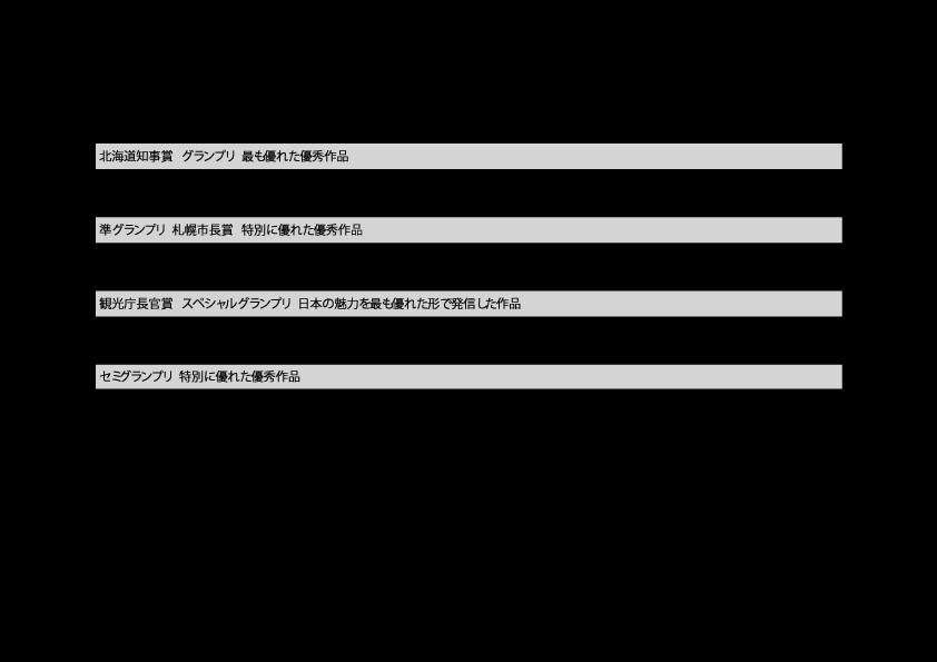 ファイル 46-1.png