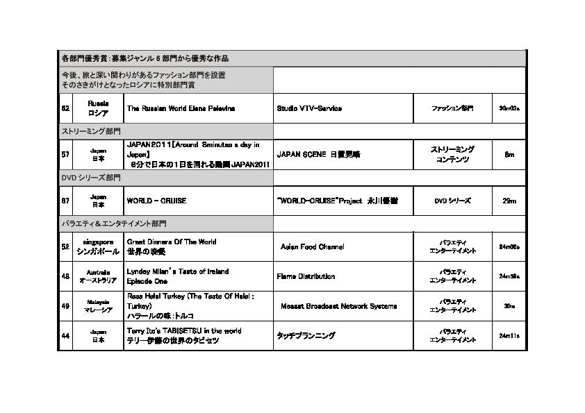 ファイル 46-2.png