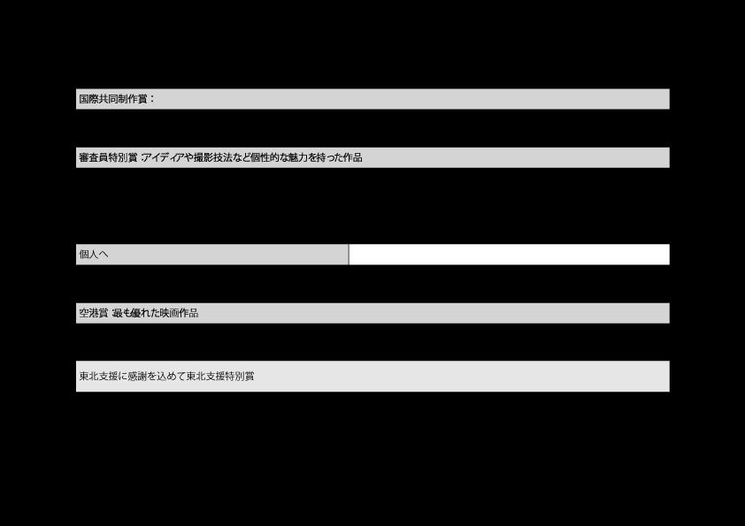 ファイル 46-4.png