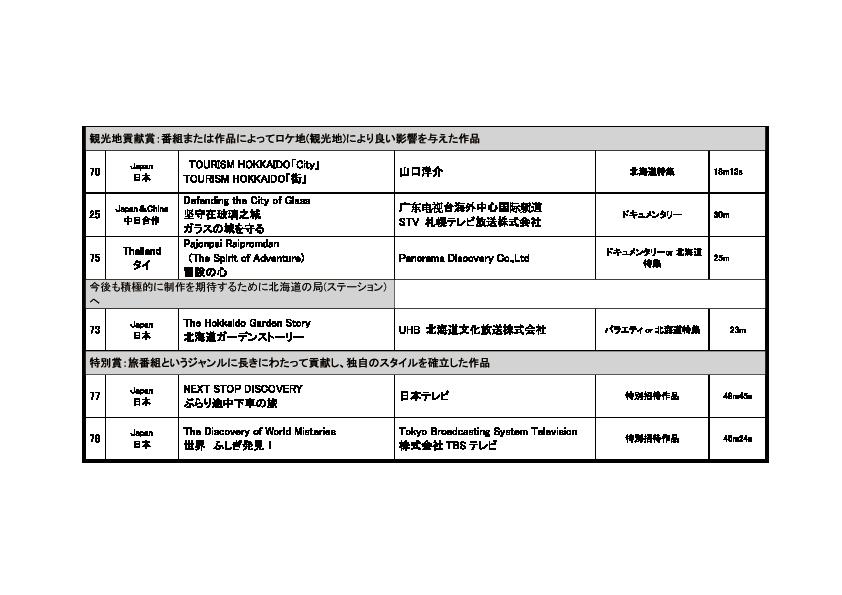 ファイル 46-5.png